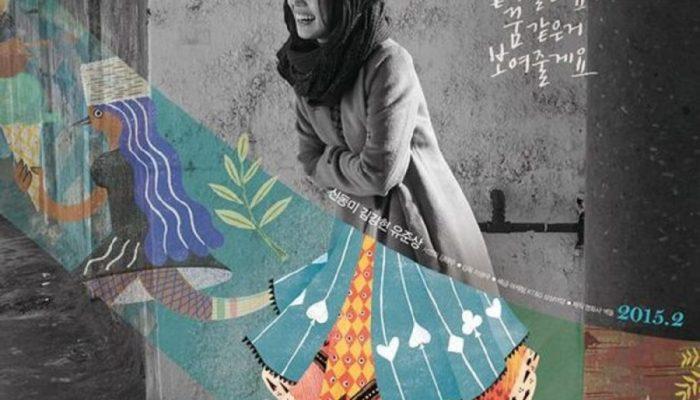 Mẫu Thiết Kế Poster Quảng Cáo đẹp Mê Hồn. Ấn Tượng, Sáng Tạo